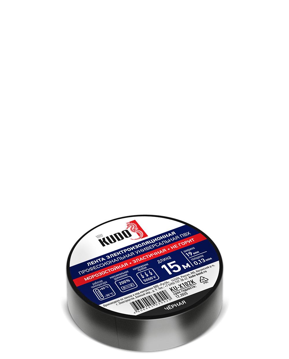 Изолента KUDO KU-X102K