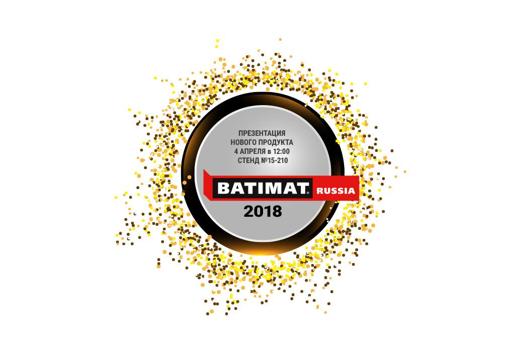 [Истории из жизни] BATIMAT 2018 Как это было