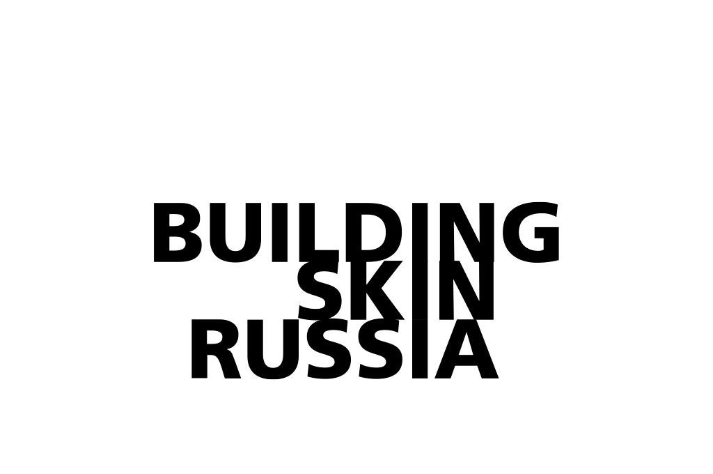 Building Skin Russia KUDO 2021